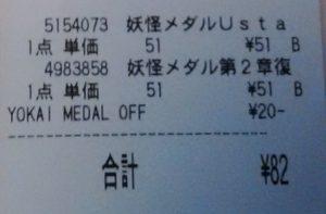 p_20161201_075900