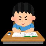 【三省堂準拠】小3漢字プリントその2